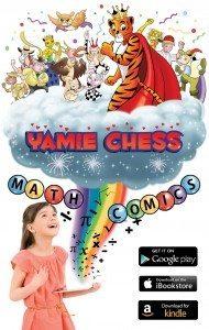 yamie-chess-math-comics-ebooks