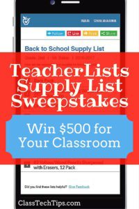 TeacherLists Supply List Sweepstakes: Win $500 for Your Classroom